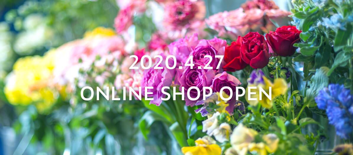 UTSUWA FLOWER|ONLINE SHOP