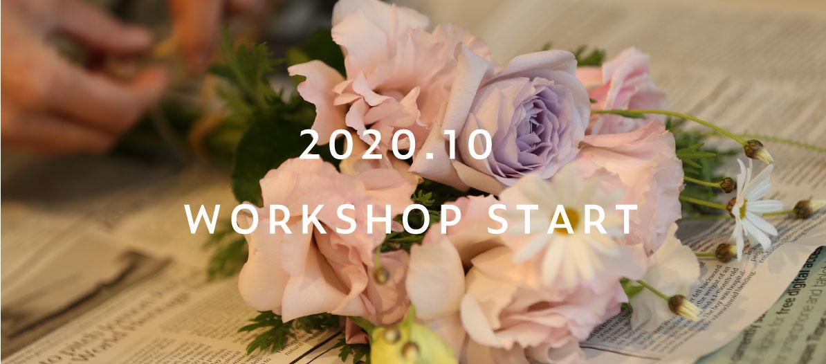 UTSUWA FLOWER|WORK SHOP